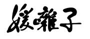媛囃子ロゴ